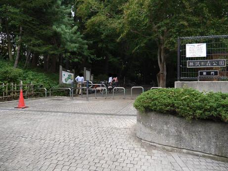 20121024_park01
