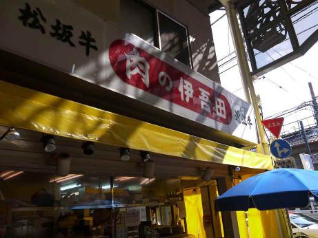 20121026_nikunoigota
