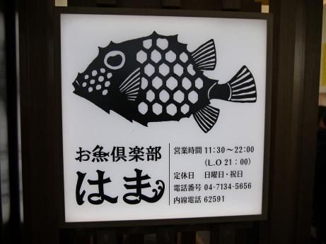 20121027_info