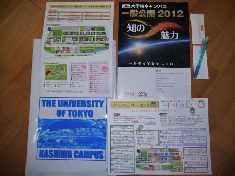 20121028_panfu