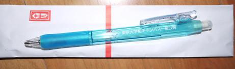 20121028_pencil