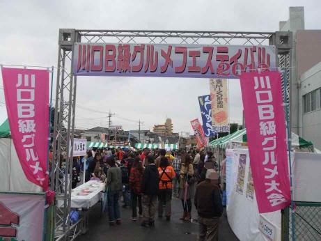 20121029_gate