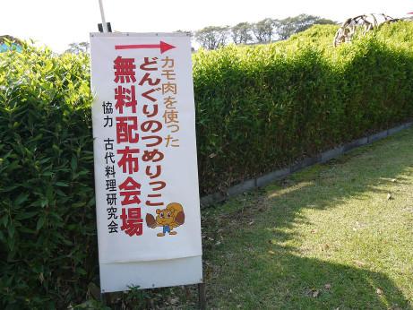 20121101_kanban