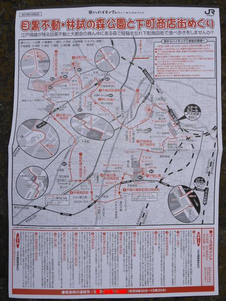 20121103_map