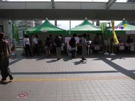 20121103_uketsuke