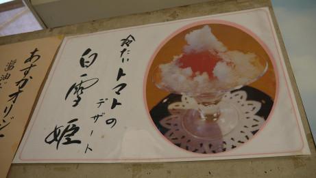 20121103_menu