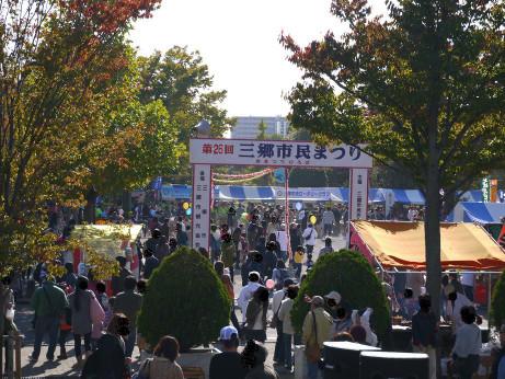 20121105_gate2