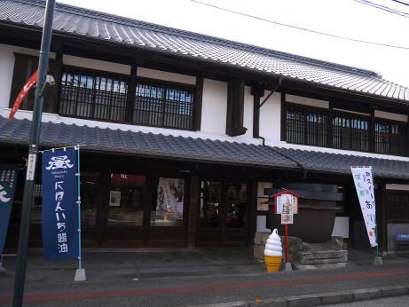 20121108_syouyu1