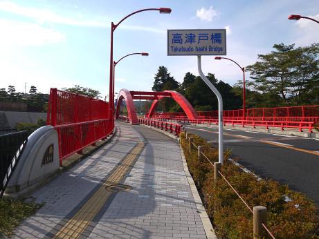 20121112_takatsudo_bashi2