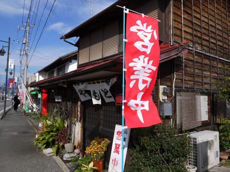 20121112_yamamotoya