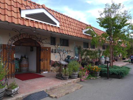 20121116_akafuji2