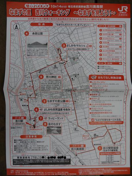 20121117_map