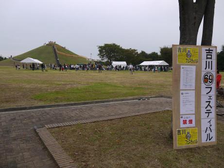 20121117_nagata_park1