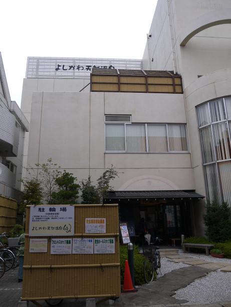 20121117_yuami_2
