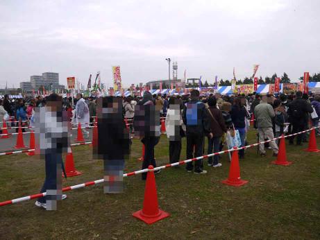 20121124_kaijyou2
