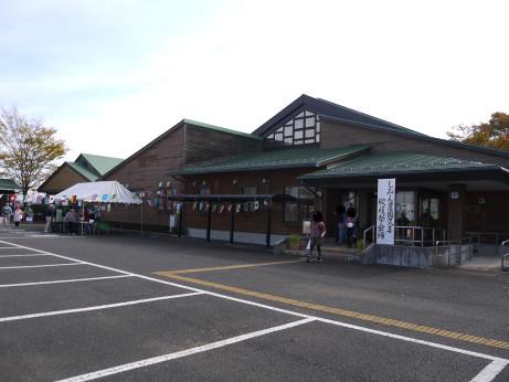 20121130_ryokufukan