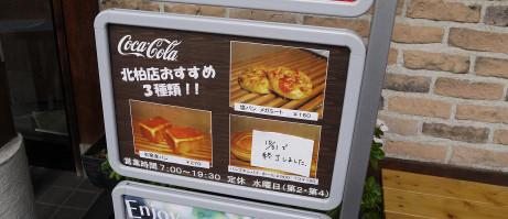 20121208_osusume