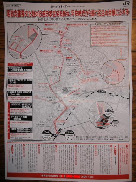 20121211_map