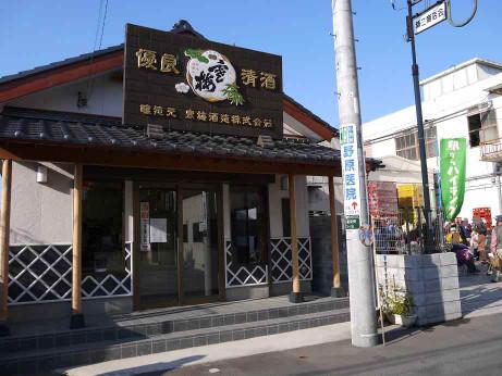 20121214_kanbai_syuzou1