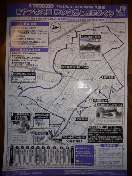20121218_map