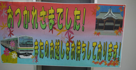 20121218_otsukare
