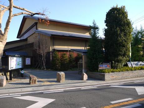 20121220_bonsai_museum1