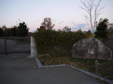 20121221_enter