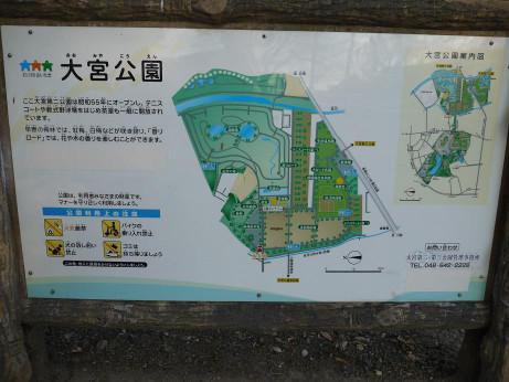 20121222_map