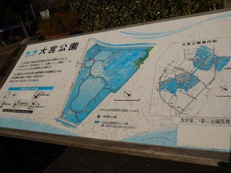 20121223_map