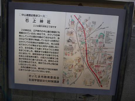 20121227_setsumei