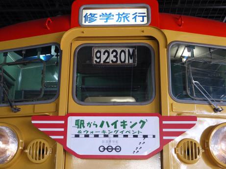 20121230_ekihi_head2