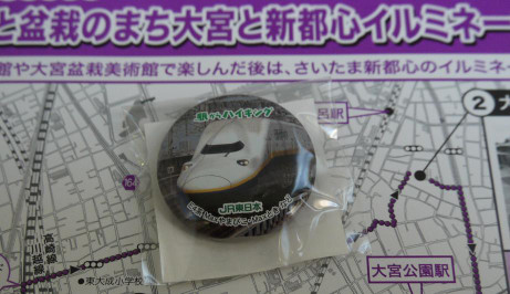 20121230_kan_batch
