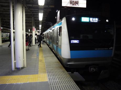 20121230_keihin_touhoku_line2