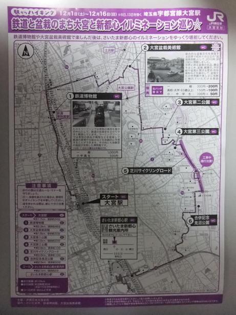 20121230_map