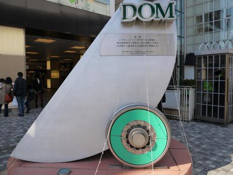 20121230_syajiku