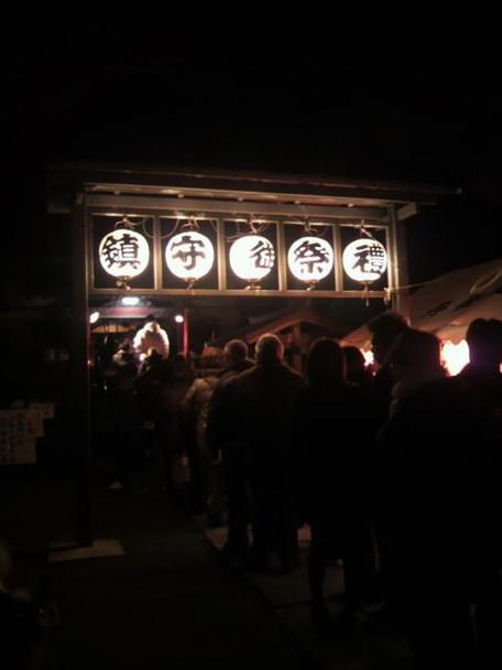 20130101_hatsumoude