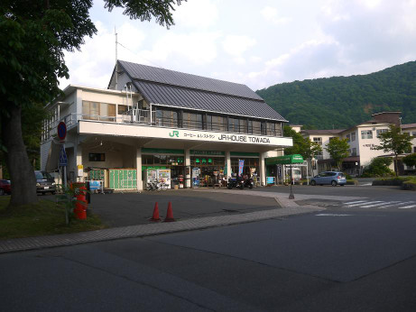 20130104_bus_stop