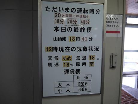 20130117_info