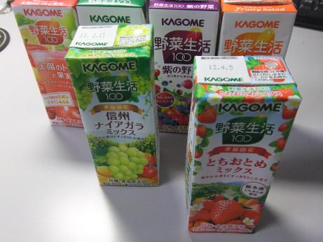 20130121_yasai_seikatsu