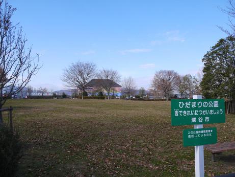20130125_hidamarino_park