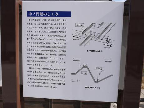 20130208_shikumi
