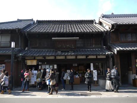20130209_nakaichi_honten