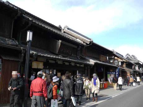 20130209_nakaichi_honten2