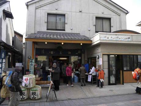 20120213_matsumoto_syouyu2
