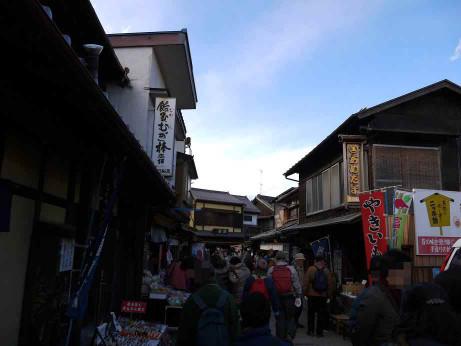 20130214_kashiya_yokocyou