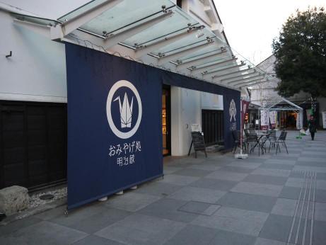 20130215_kurari2