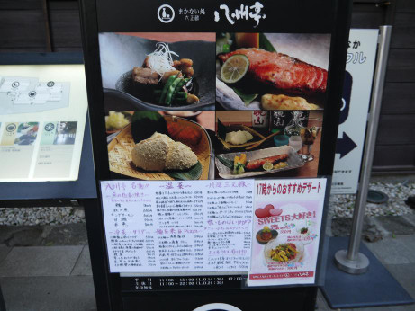 20130216_menu
