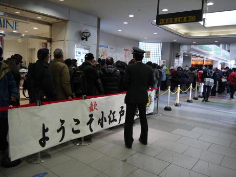 20130218_uketsuke