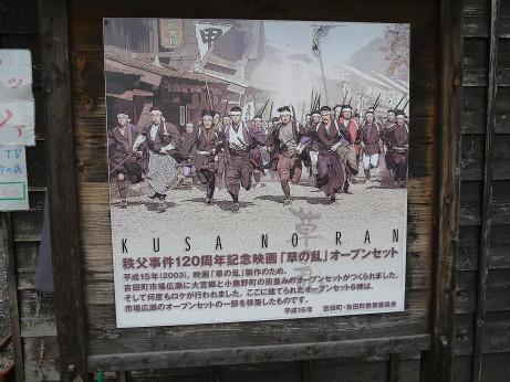 20130221_kusanoran