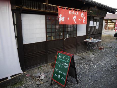 20130221_wa_tera